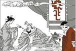都說她是千年第一狐貍精,錯!她功蓋華夏,沒她就沒有五百年殷商!