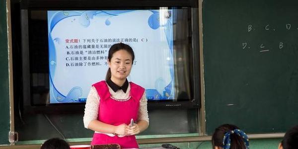 名师熊芳芳辞职背后的原因是什么,普通教师真的学不来
