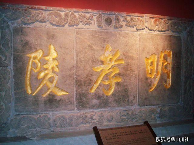 朱元璋死后600年,为什么陵墓一直没有被盗?这个