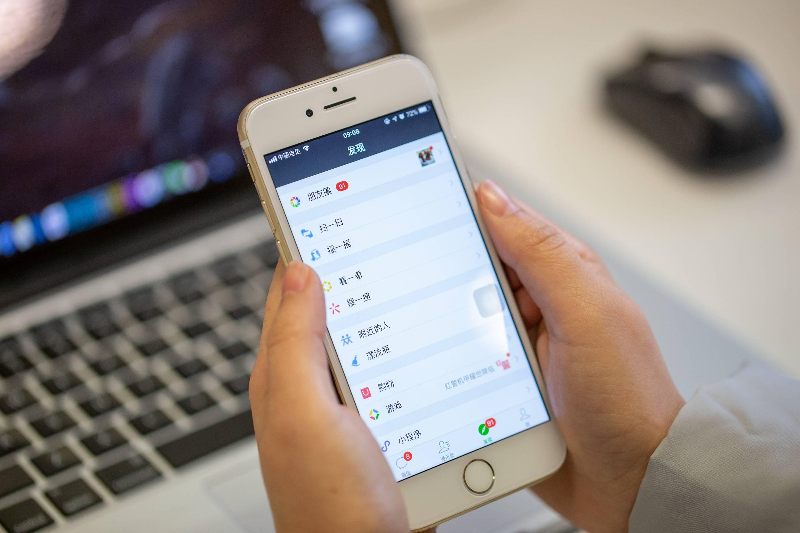 怎样在微信上查找历史聊天记录