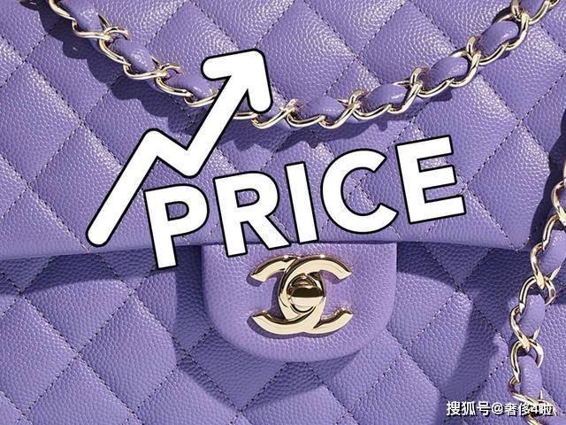 欧美香奈儿Chanel包包价格上浮,看看你喜欢的包包变化多少