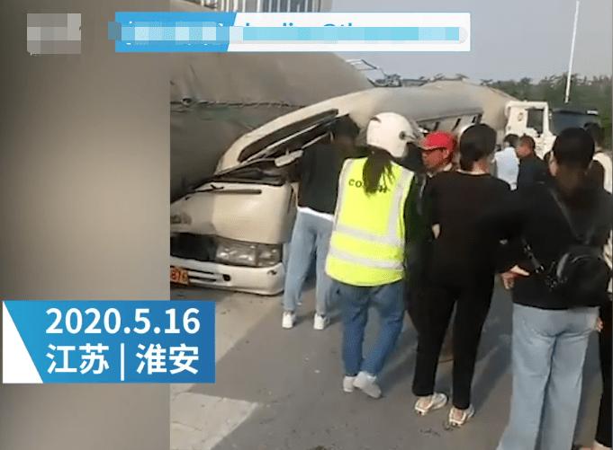 江苏淮安发生一起交通事故,地点在清江浦区,