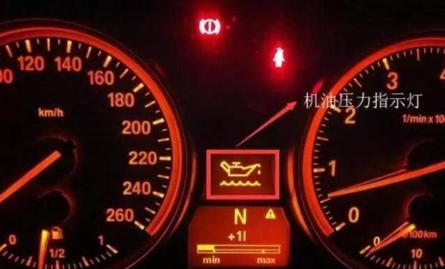 机油报警灯