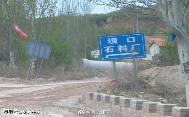 河北省宣化区绿树青山藏石料厂肆意污染