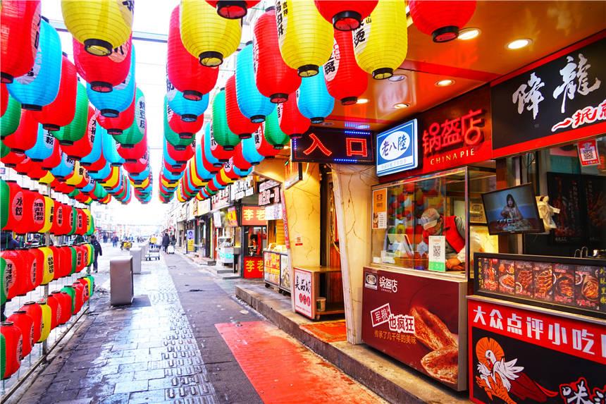 原创 东北最具幸福感的城市,年轻人喜欢来桂林路,汇聚了各种舌尖美味