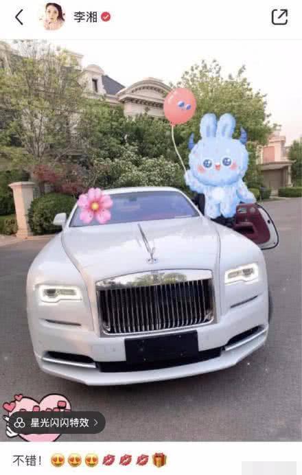 也不上综艺了,说李湘晒出一张五百万豪车的照片,这次李小璐成绩斐然(图2)