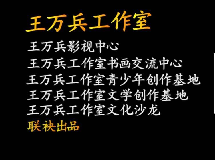故事传记@让梦飞翔:《梦都·东莞》东莞梦都!,让爱传承