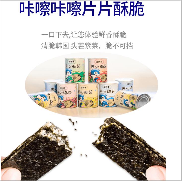 """2020年最受消费者欢迎的""""藻博士""""夹心海苔品牌创始人昝磊专访插图(4)"""