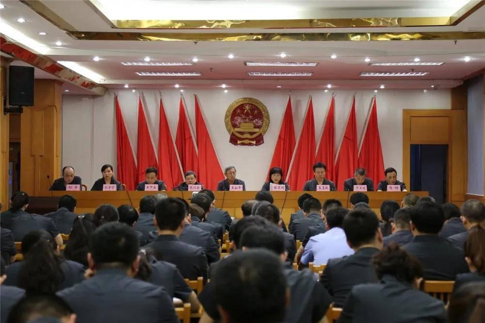 射阳法院召开全院审判管理工作会议