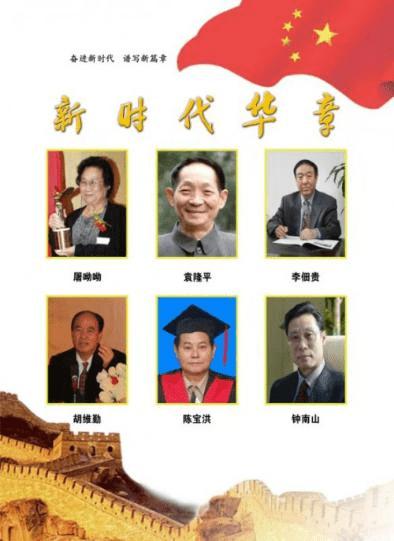 北京陈宝洪中医研究院  陈宝洪院长1(图10)