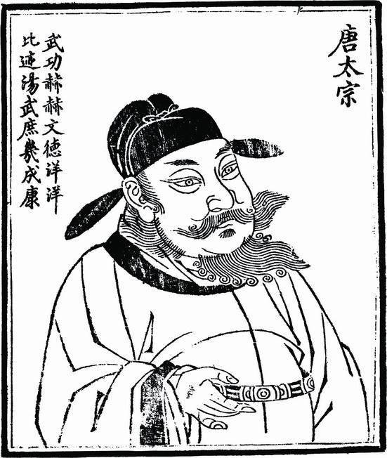 这个大唐皇帝没什么作为,却靠模仿唐太宗,骗得了千年好名声