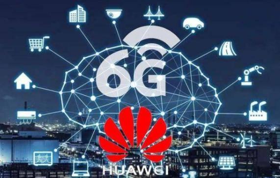 5G尚未普及,华为6G已经在预研,以毫米波段为主