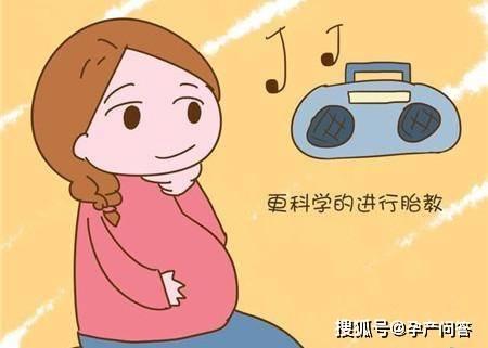 孕期,想要胎儿发育更加聪明,一定要学会给胎宝宝做胎教!