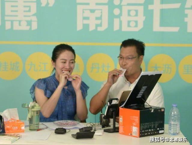 『直播』25岁就没担心过钱的问题叶璇自曝做直播带货不是因为缺钱