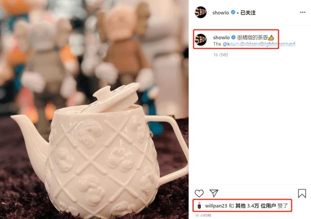 罗志祥晒茶壶被网友神解读:一壶可配多个茶杯!发布日期大有深意