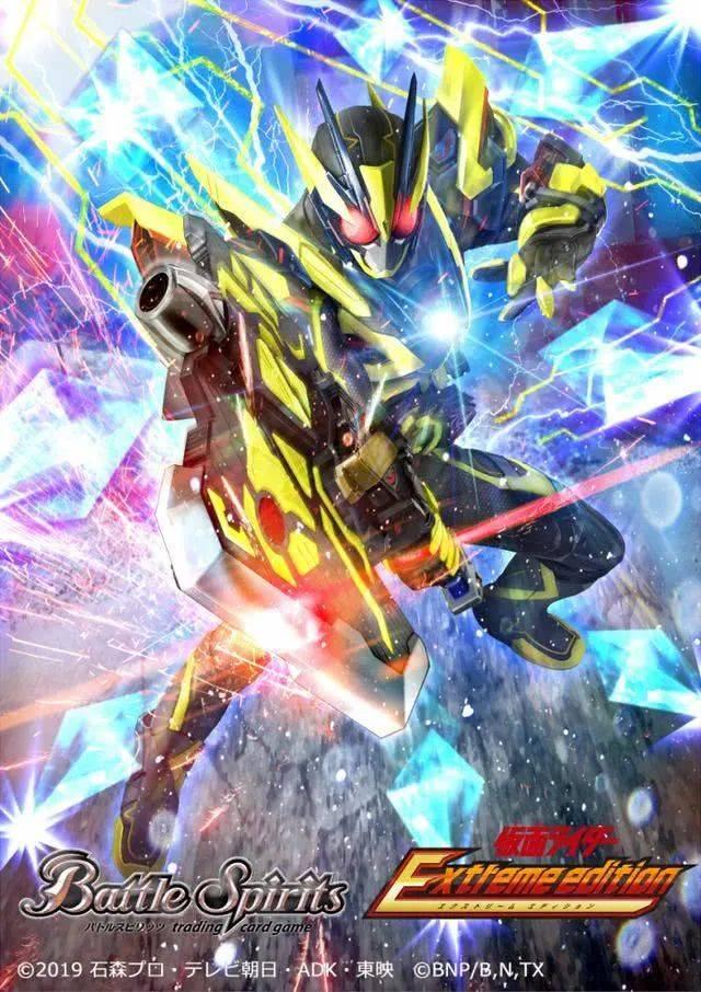 假面骑士01六大形态简介,你最喜欢哪一个