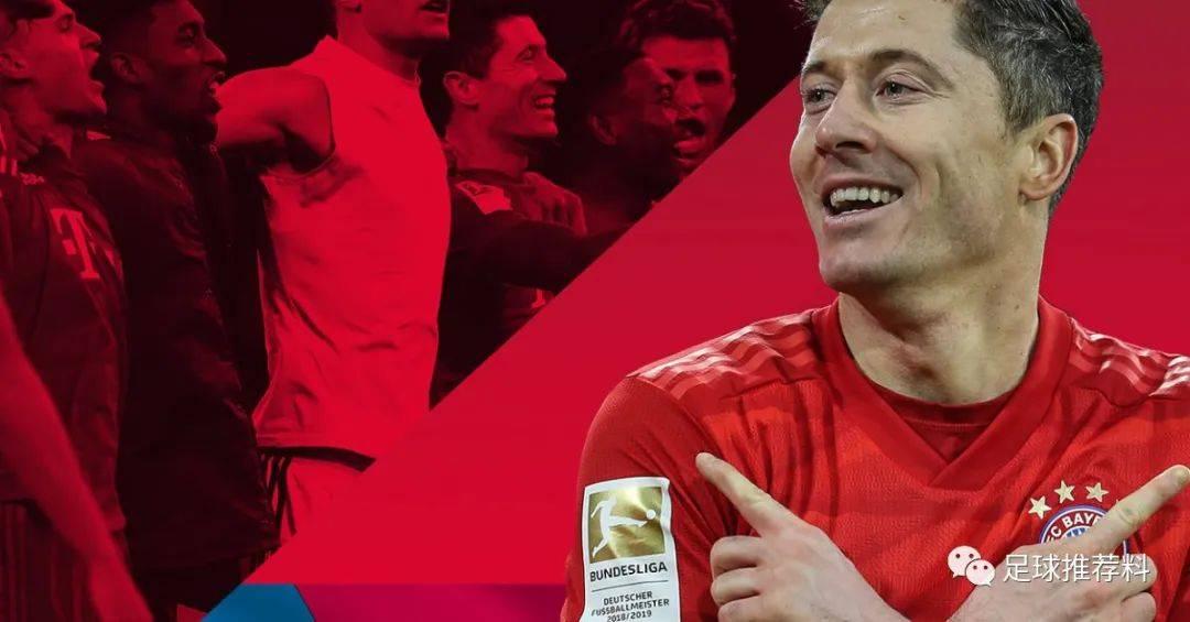 德甲00:30-拜仁慕尼黑 VS 杜塞尔多夫