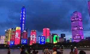 2020深圳儿童友好灯光展示活动
