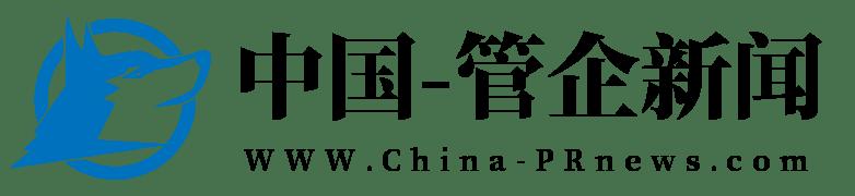 新闻快报平台|管企新闻(China-PRnews):520 网络情人节送女神/男神礼物推荐!