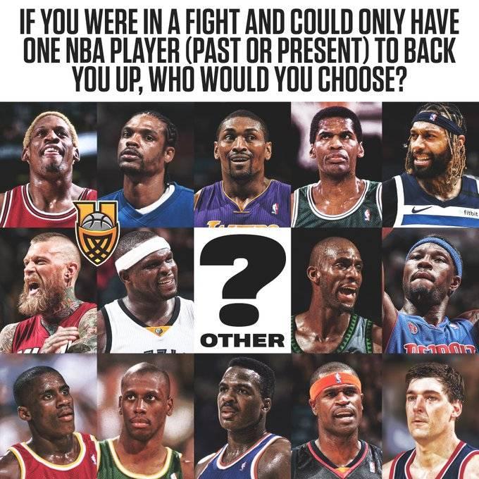 如果要找一位NBA球员帮忙打架,你会找谁呢?外媒给出答案