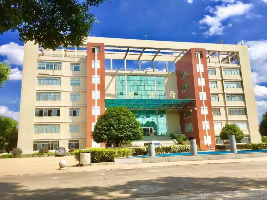 衡阳高速职业技术学院
