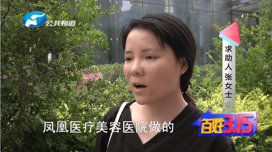 郑州凤凰医疗美容:做了双眼皮修复,眼睛闭不上