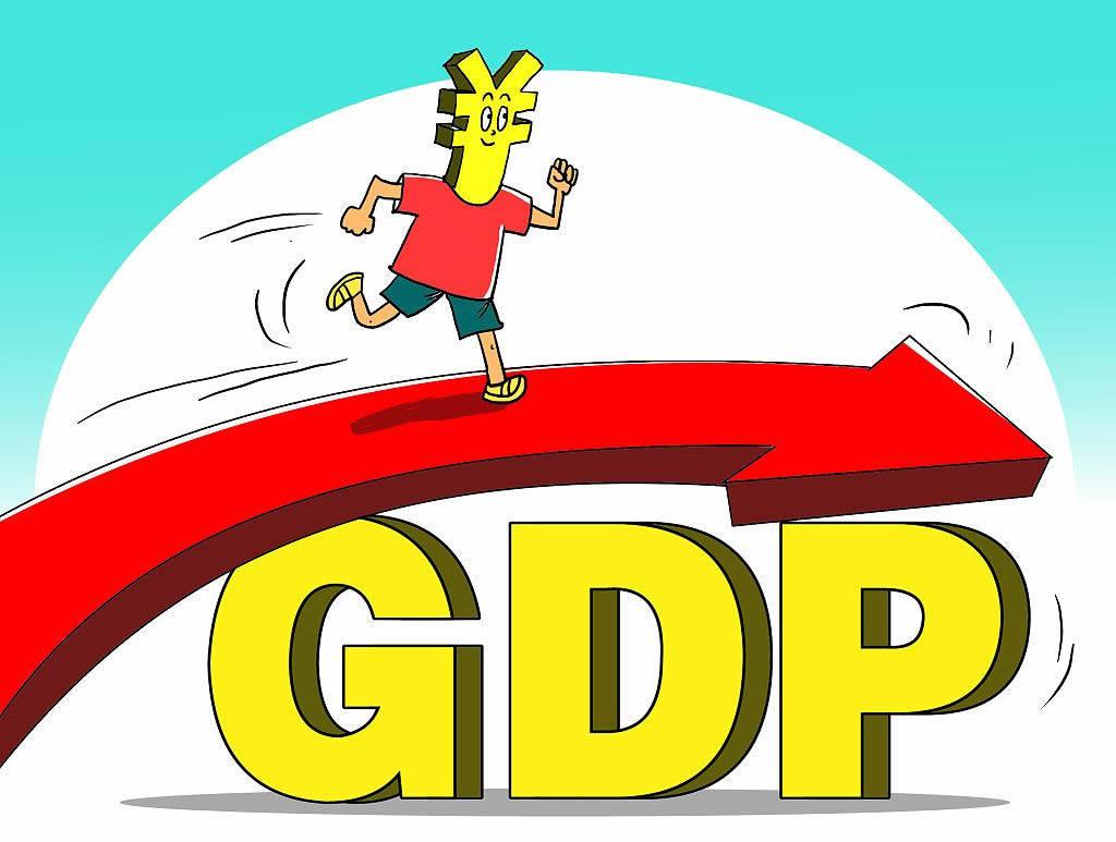 发达国家人均gdp_我国人均GDP将迈上1万美元台阶2020年你对收入有什么期待?