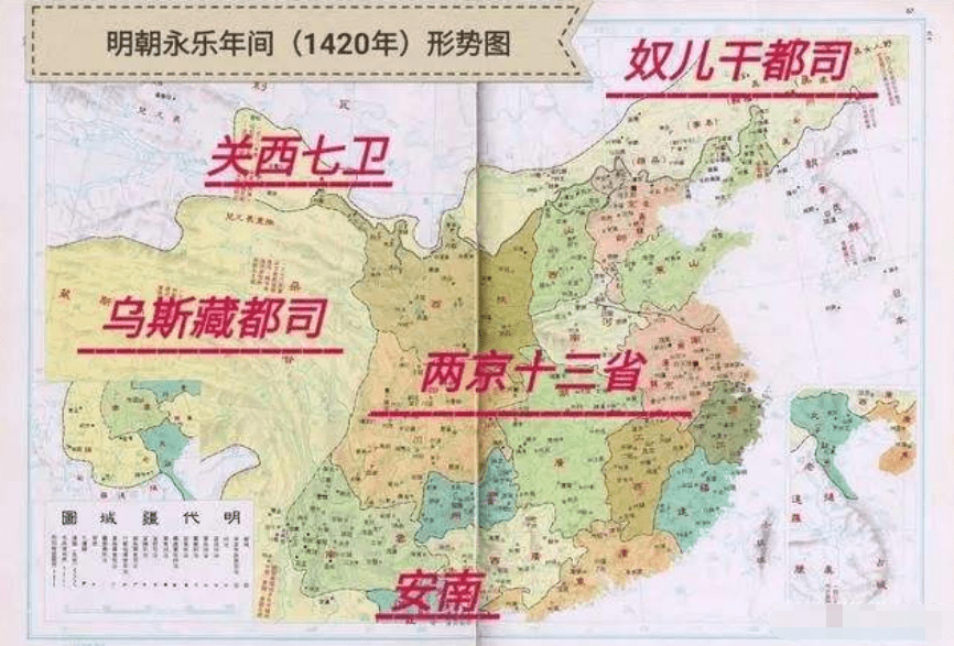明朝前期疆域图图片