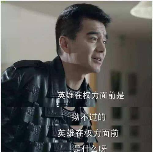 欧博电脑版:申博官网_原创 人民的名义:除了祁同伟,另有一个反派让人不憎恶,由于讲义气!