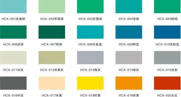 『涂料』地坪涂料颜色的调节及调色技巧