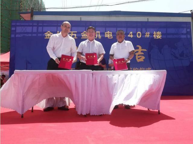 中国建设银行徐州市分行官网