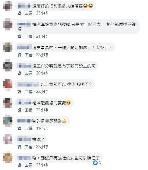 原创 好无耻!知名女网红2.4万底薪公开招男助理:喝醉时帮我洗澡更衣