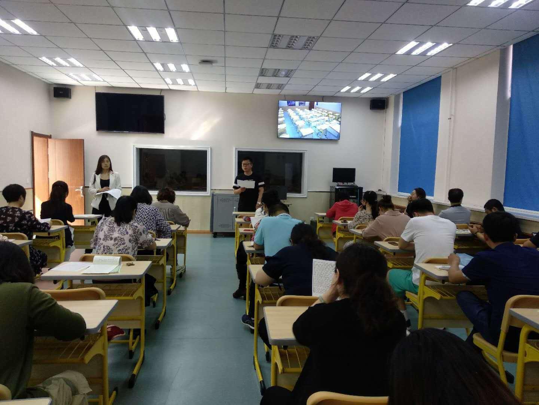 沈阳电子技术学校召开质量监控考试会议