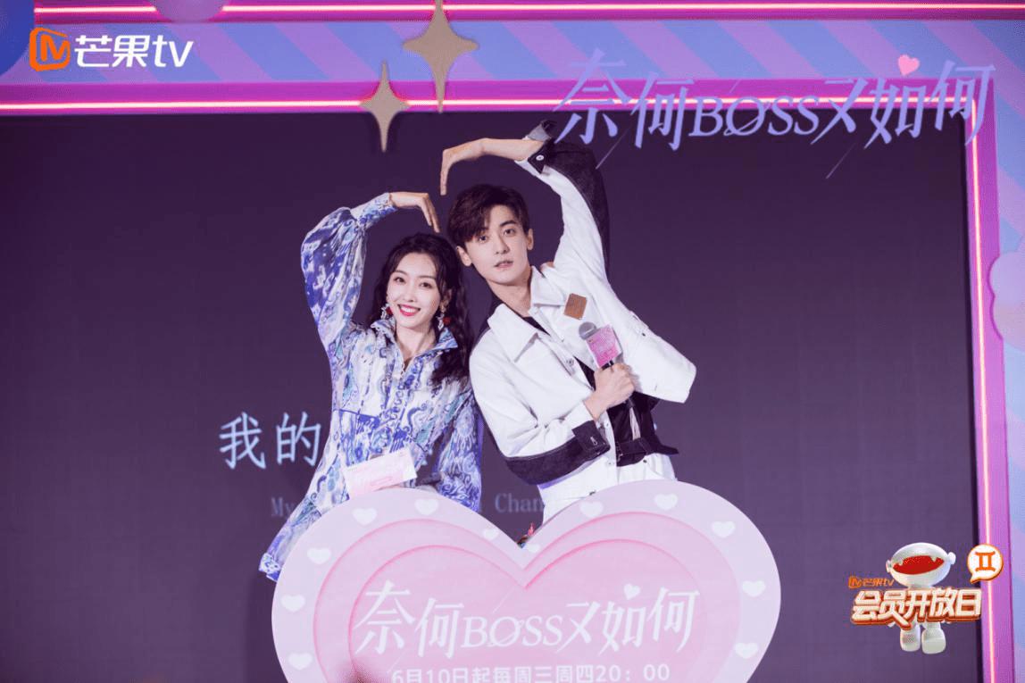 《奈何BOSS又如何》宣璐赵志伟芒果TV会员