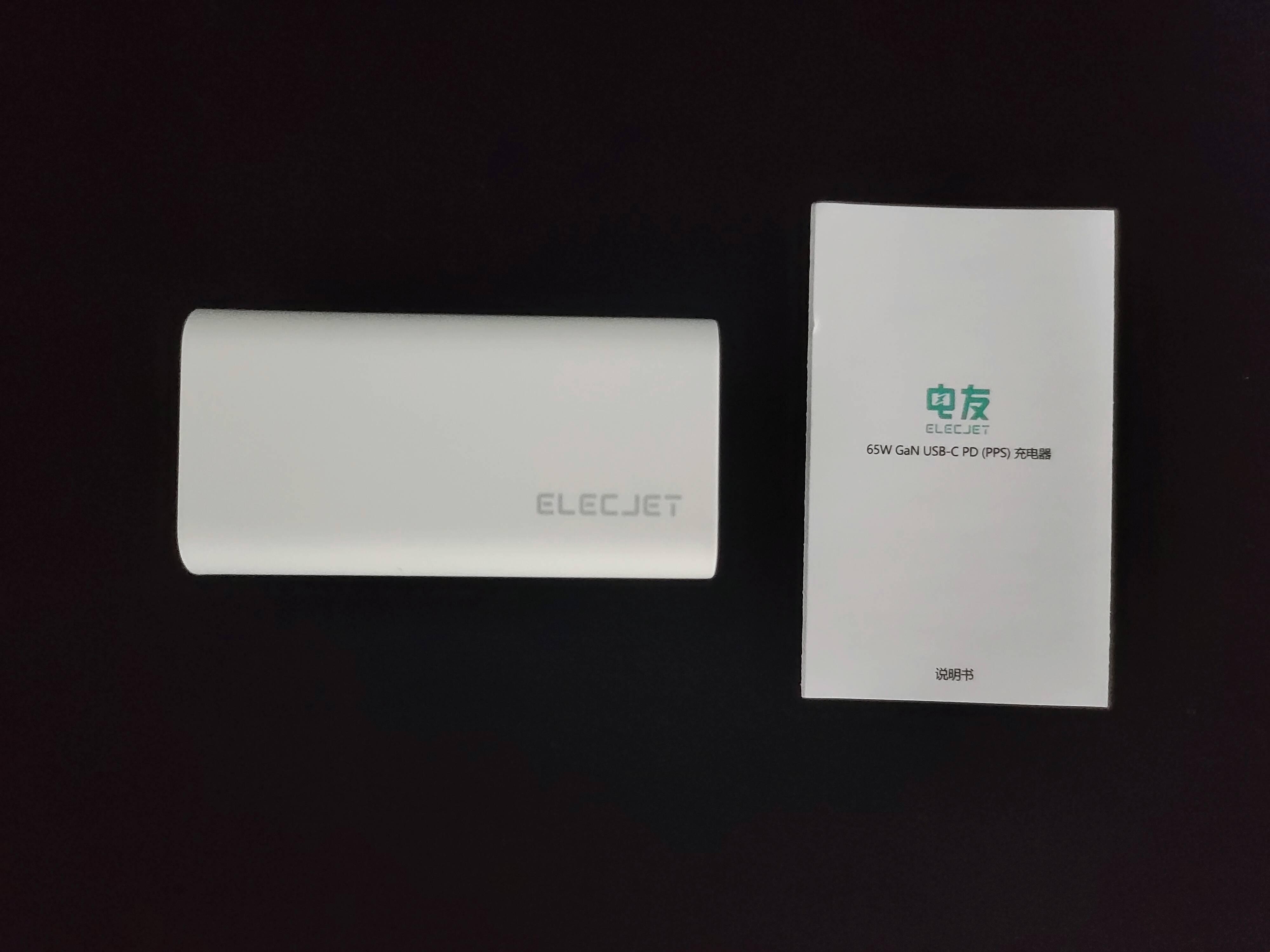 电友65W氮化镓充电头,让充电更快一步