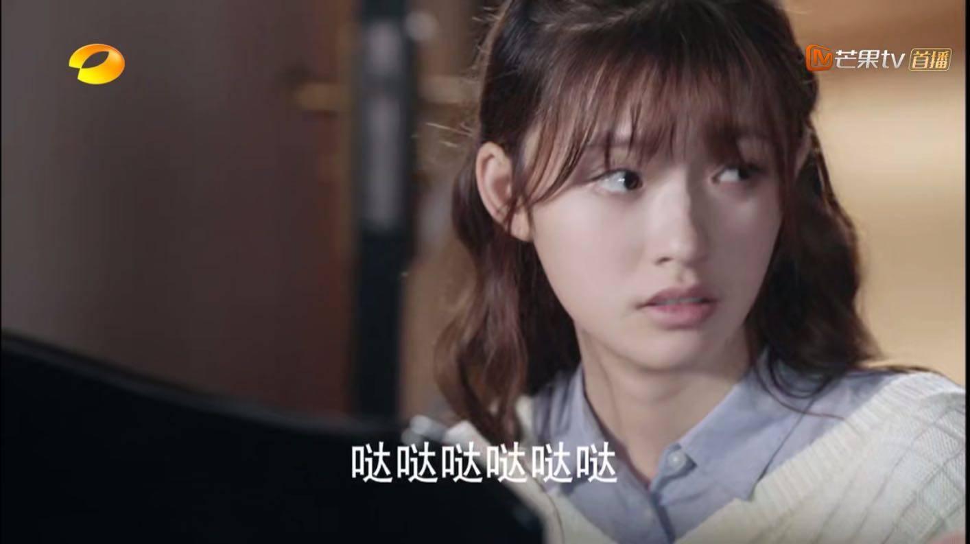 """張新成變""""田螺姑娘"""",林允演少女用力過猛,兩人CP感并不上頭"""