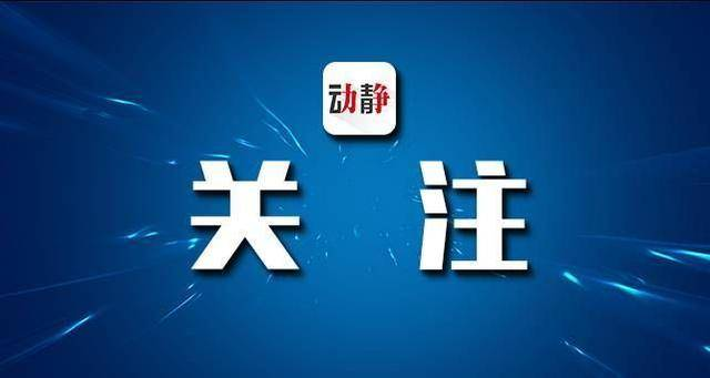 铜仁至深圳北高铁列车7月1日正式开行