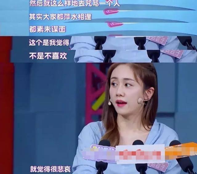 原创             都说刘芸和郑钧是神仙眷侣,可这相处模式怎么有点难懂?
