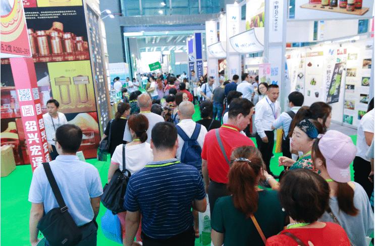 """020第11届中国(广州)国际健康保健产业博览会"""""""