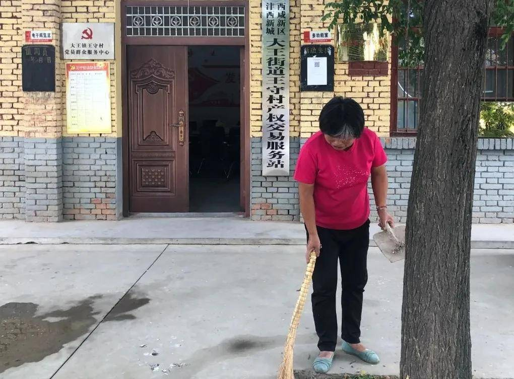 西咸新区沣西新城:拓宽就业渠道 脱贫路上不落一人