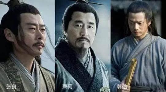 """原创            刘邦一个""""流氓""""一样的人,他是凭借着什么坐上皇帝宝座的?"""