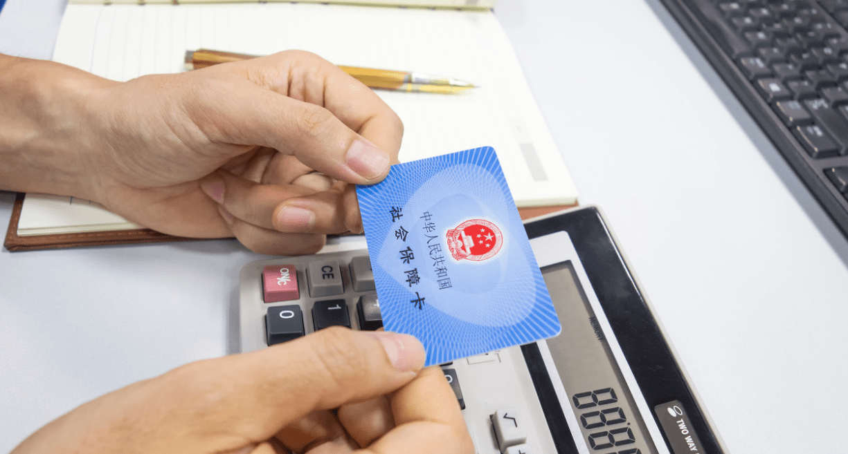 外地人员在北京缴纳社保,却不能在北京退休,异地退休需要注意三个问题