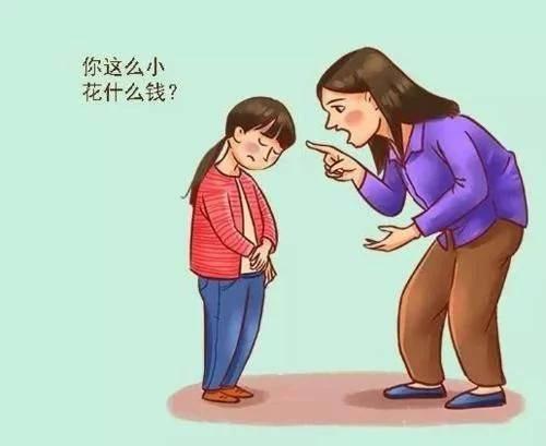 """""""妈妈,我要十块钱,""""当孩子开口要钱时,这三句话最好不要说"""