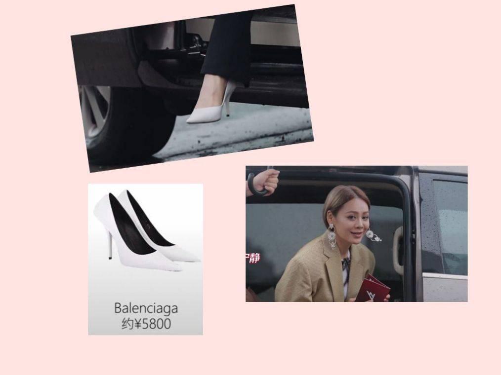 姐姐鞋子大赏:宁静鞋子6千,海陆布鞋接地气,她的靴子最豪横