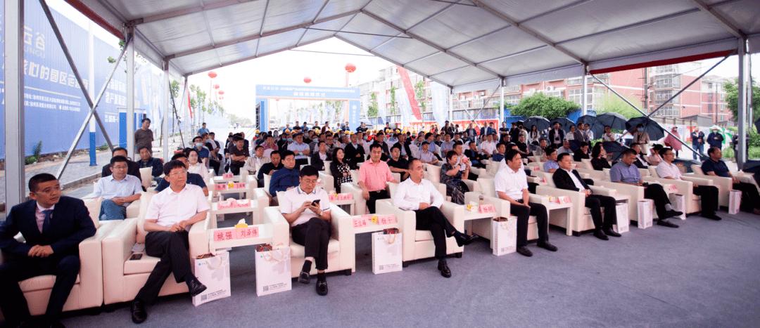 中国清洁能源装备与智能制造华东基地奠基授牌仪式圆满举行(图1)