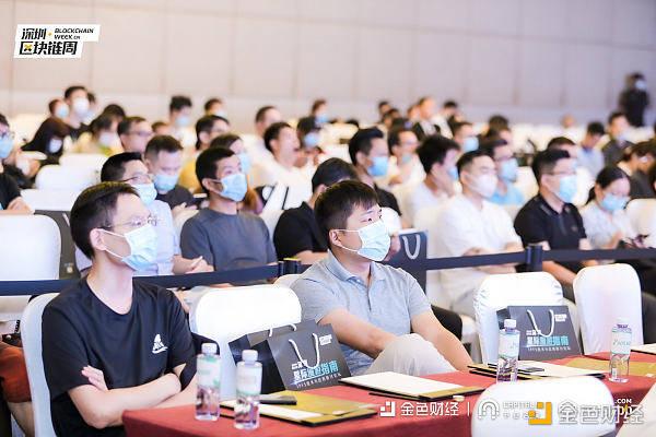 IPFS技术与应用研讨论坛圆满成功 共话IPFS技术全新未来-区块链315