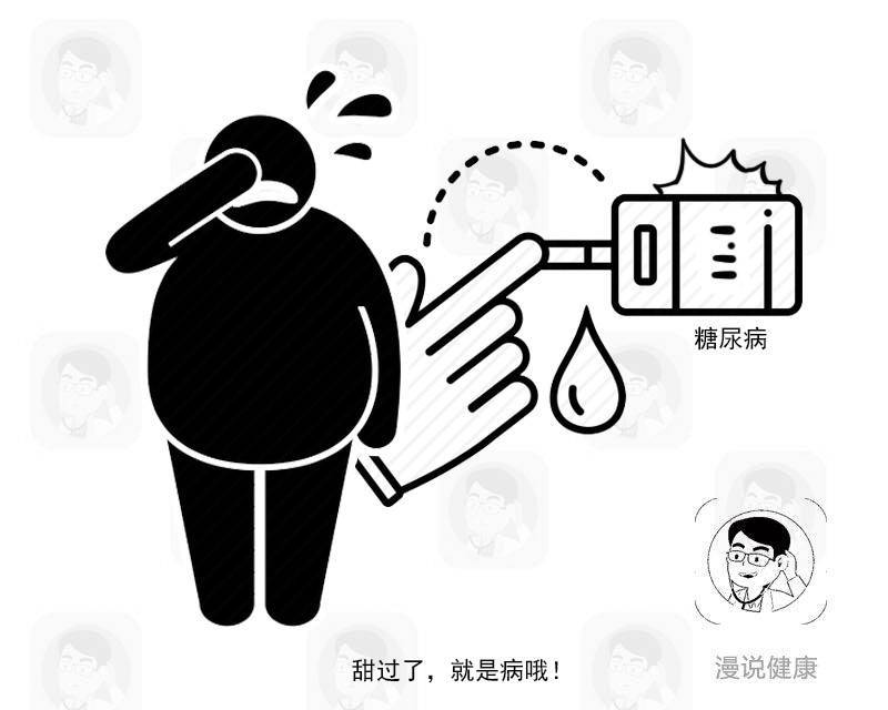 糖尿病患者与粽子无缘?医生忠告:提前做好2件事,能放心品尝 减脂食谱 第5张