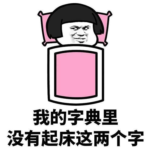 十条段子:四川谈恋爱叫耍朋友,东北谈恋爱叫搞对象!