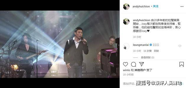 辛龙走出丧妻之痛,确定复出日期,许志安复出后首次更新社交媒体