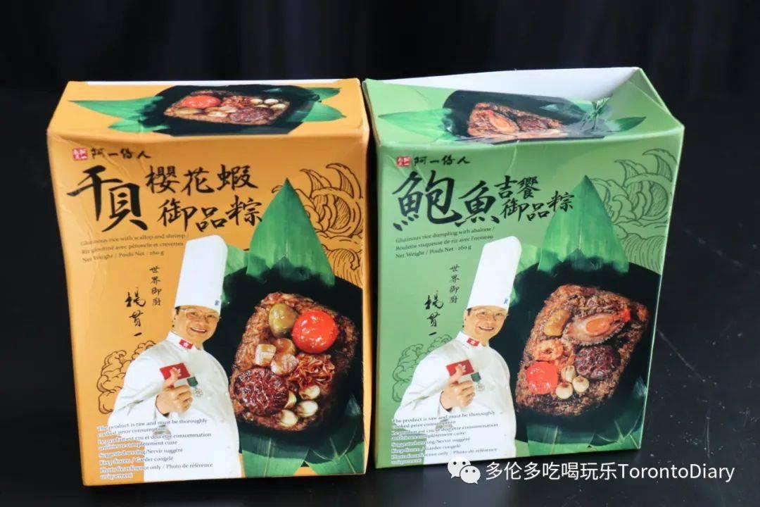 上过央视的火锅粽子?米其林大厨做的粽子?是该有多好吃